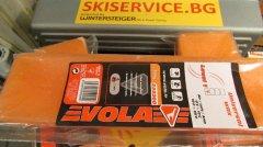 2zotochvane-topla-vaksa-snowboard6.jpg